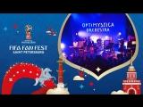 FIFA Fan Fest SPb Optimystica Orchestra