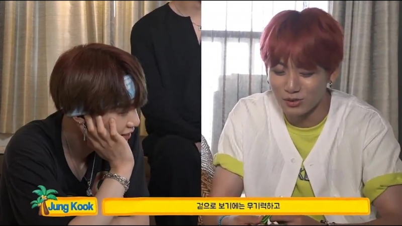 Suga-hyung seems he has very low energy on the outside but in fact hes really vulnerable inside. -