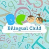 Английский для малышей. Билингвальный ребенок.