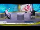 محمد بن سلمان الفساد والظلم يتظاهر بالنزا1