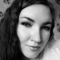 Аватар Юлии Степановой