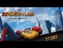 ✨ Человек-паук Возвращение домой 2017 FullHD✔✔✨