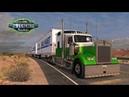 Полный Обзор Бэта патча 1. 32 American Truck Simulator