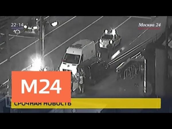 Микроавтобус врезался в ограду подземного перехода на Варшавском шоссе - Москва 24