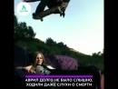 Аврил Лавин выпустила первый за 5 лет клип | АКУЛА
