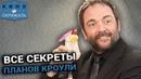 💥 Всё о плане Кроули в сериале Сверхъестественное