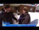 Россия 24 - В Ленинском районе Подмосковья жители задыхаются от запаха сточных вод - Россия 24