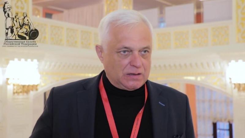 Александр Точенов о новом формате форума «Сообщество»
