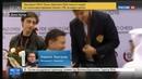 Новости на Россия 24 • Отыгрался: Сергей Карякин - новый чемпион по блиц-шахматам