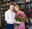 Ксения Сверкунова фото #24