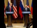 Президент РФ Владимир Путин подверг сомнению выводы американских следователей касательно вмешательства Кремля