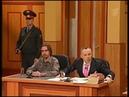 Федеральный судья Первый канал,22.05.2007