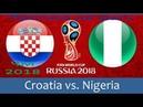 Прогноз на матч ЧМ Хорватия Иигерия