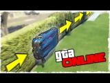 Quantum Games СЕКРЕТНЫЙ ВЪЕЗД - GTA 5 ONLINE!!! (ЭПИК В ГТА ОНЛАЙН) (Full HD 1080)