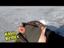 морозко фильм сказка 1964 kino remix 2018 угар ржака алкаши рыбалка смешные приколы девица загорает на пляже
