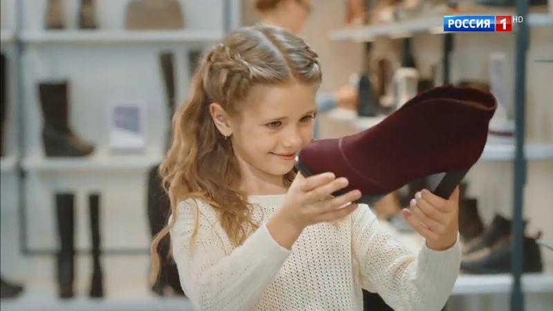 Маргарита Волкова в новой телевизионной рекламе для российского производителя обуви Ralf Ringer.