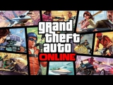 GTA Online - поиграем немного