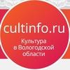 cultinfo.ru