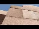 Тайна строительства Египетских пирамид раскрыта!