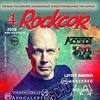 Журнал ROCKCOR/РОККОР. Официальная группа