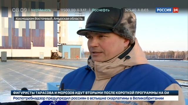 Новости на Россия 24 • Заправлены в планшеты космические карты: Восточный готов к новым запускам