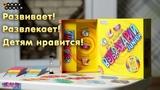Воображарий Junior детская настольная игра