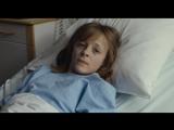 Xэппи-энд (2018) - трейлер