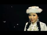Чулпан Юсупова - Кыр казы