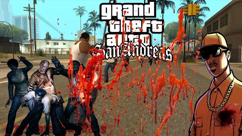 Grand Theft Auto San Andreas -Зомби!! Апокалипсис!1 часть