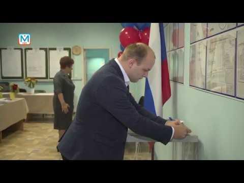 Открытие избирательных участков в 7.00 9 сентября в Междуреченске