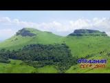 Гора Баранаха 1704м. окрестности хутора Ильич