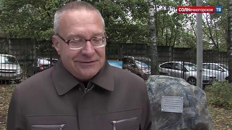 В Берсеневской школе интернате открыли памятник известному просветителю