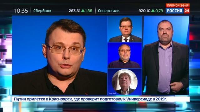 Новости на Россия 24 Обвал фондового рынка в США поможеть заменить в РФ кредитный доллар национальной валютой