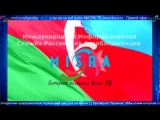 Прямой эфир с Ибрагим Халил Балайогуллары - İbrahim Xelil Balayoğulları ile canlı yayın