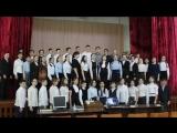 О той весне. Сводный хор гимназии г.Чапаевск