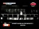 Сборник клипов 4 Муз-ТВ, август-сентябрь 2007