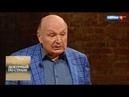 Жванецкий о скандалах на ТВ про мужчин и женщин о национальной идее Дежурный по стране