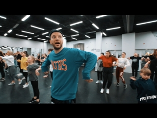 Cardi B feat. 21 Savage — Bartier Cardi   Choreography by Alexey Simba