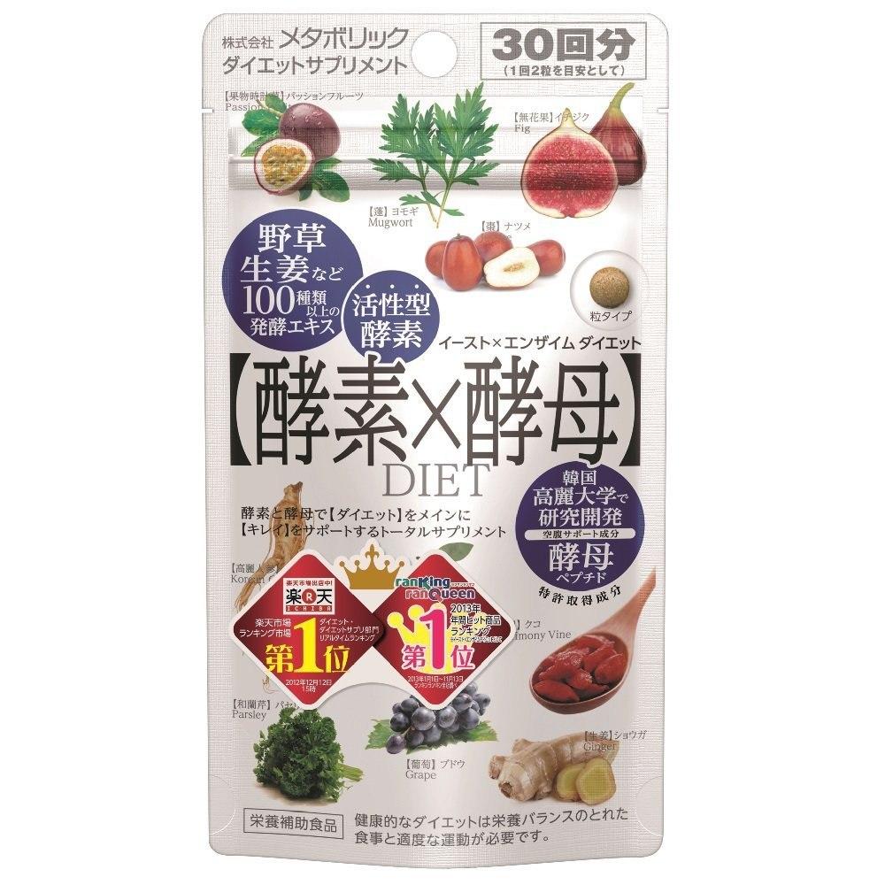 Японские витамины и БАДы особенности