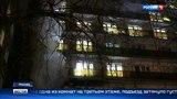 Вести-Москва  •  Пожар в общежитии: один студент выпрыгнул из окна, пятерых спасли пожарные