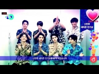 Congratulation to EXO for winning New Hallyu Netizen Popularity on 2018 SOBA