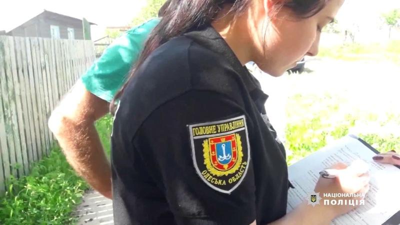 Білгород-Дністровські поліцейські затримали підозрюваних у вбивстві пенсіонера