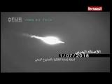 Саудовский F-15 поражен в Йемене ЗУР. 7 января 2018