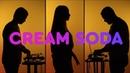 CREAM SODA – Уйди, но останься LIVE | On Air