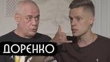 Доренко - о русском народе, Путине и деньгах вДудь Все о Хип-Хопе