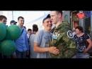 Девушка дождалась Парня из армии ВВС ...