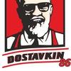 Доставка из KFC МакДак Кинг Нижневартовск Сургут