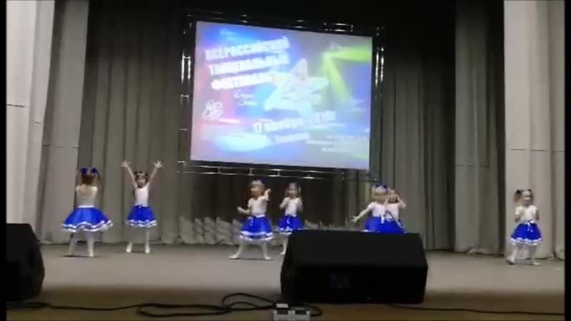 Детский центр VIV танцевальный коллектив Конфетти на конкурсе Dance stars