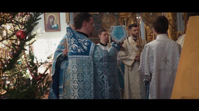 Свято Варваринский Собор Рождество Владыко