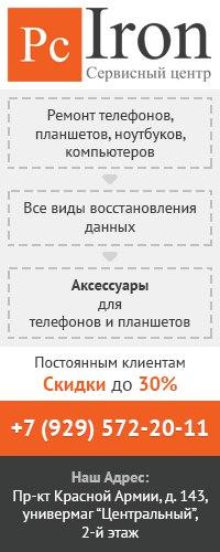 Афиша Сергиев Посад Новогодний Розыгрыш